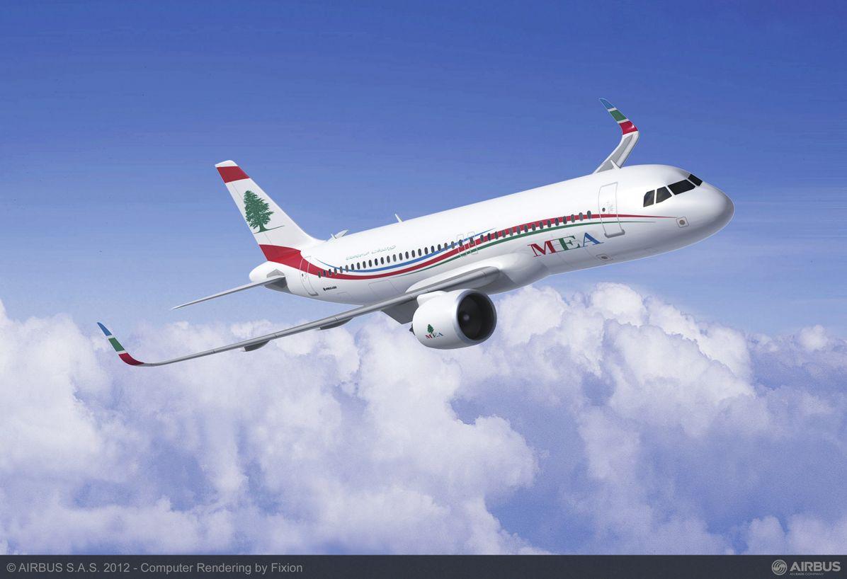A320neo MEA