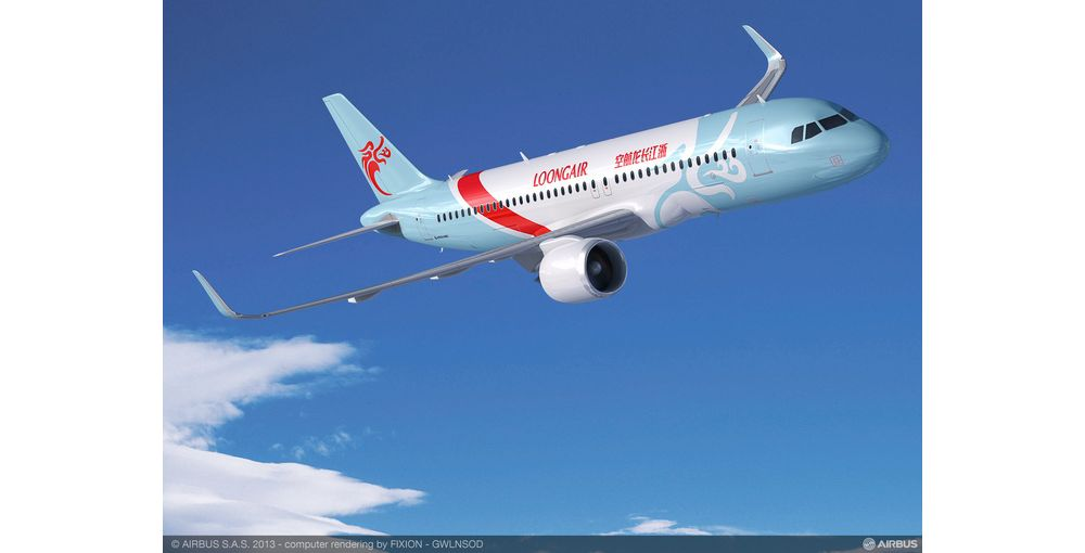 , Zhejiang Loong Airlines - A320neo