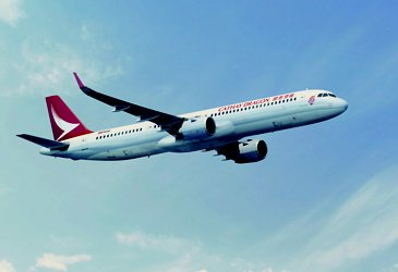 Cathay Pacific Group Selects A321neo