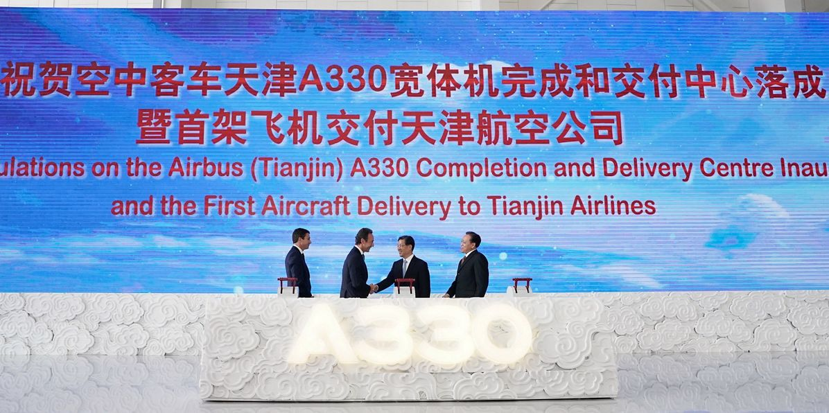 A330 Completion Delivery Centre Inauguration