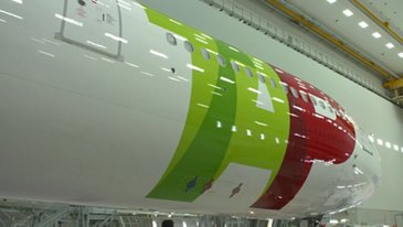Painting TAP Air Portugal first A330neo