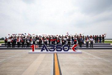 乐动体育app靠谱吗空客在中国的宽体完成交付中心首次交付A350