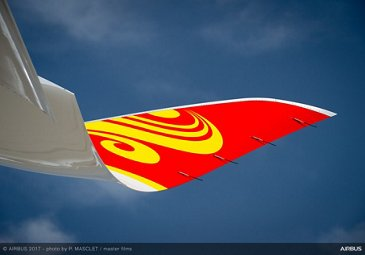 A350 900 Hong Kong Airlines Details Winglet