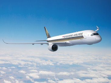 A350-900ULR Singapore Airlines in flight