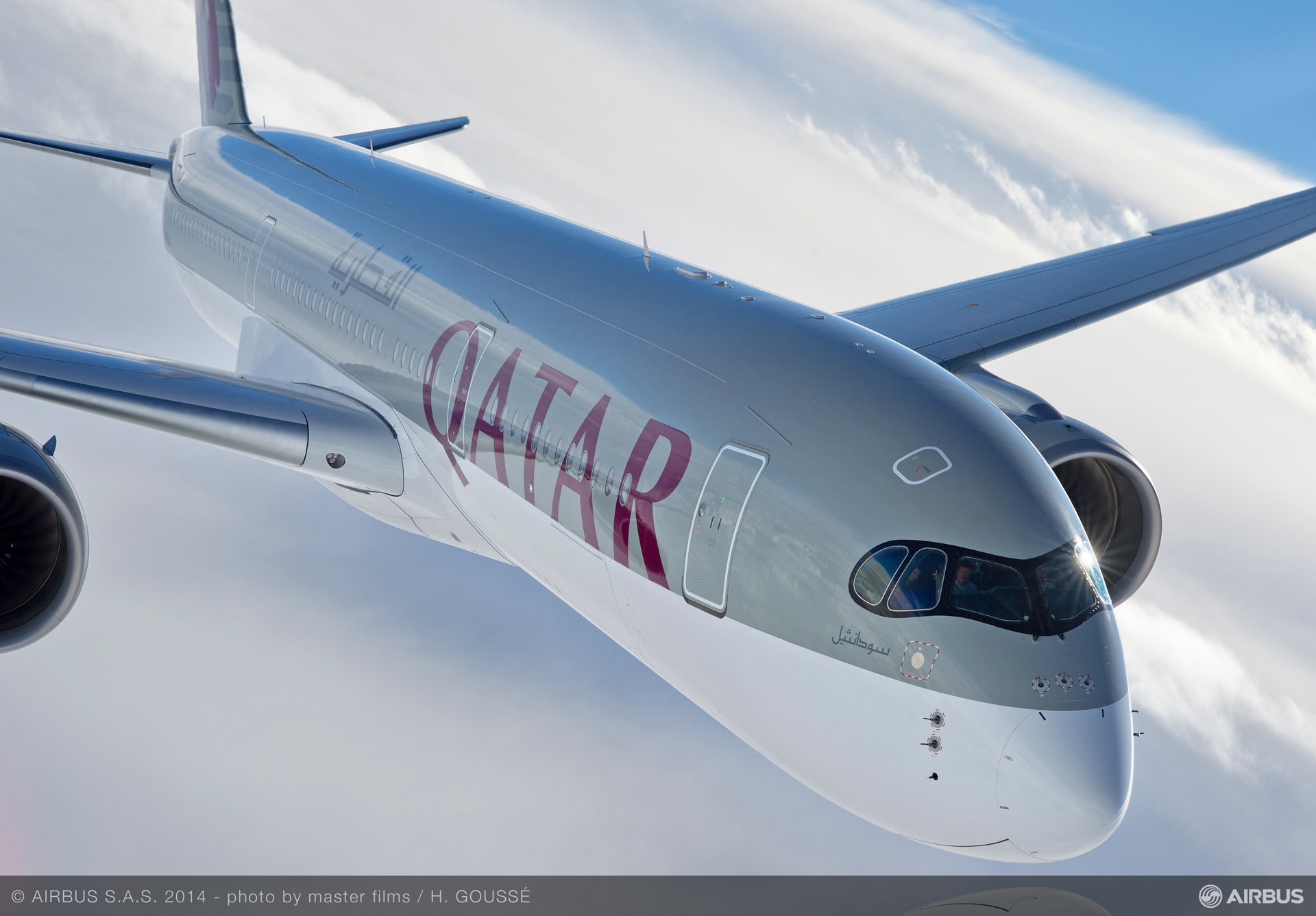 A350 XWB Qatar Airways in flight 6
