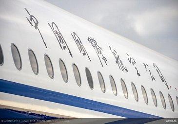A350-900 Air China 2