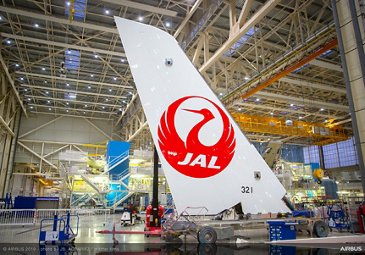 Japan Airlines' first A350-900 in final assembly