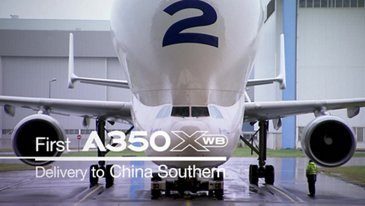 China Southern Airlines' first A350-900: in the making