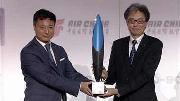 Air China takes delivery of its first Airbus A350-900 gifts