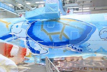 ANA's Green Sea Turtle A380