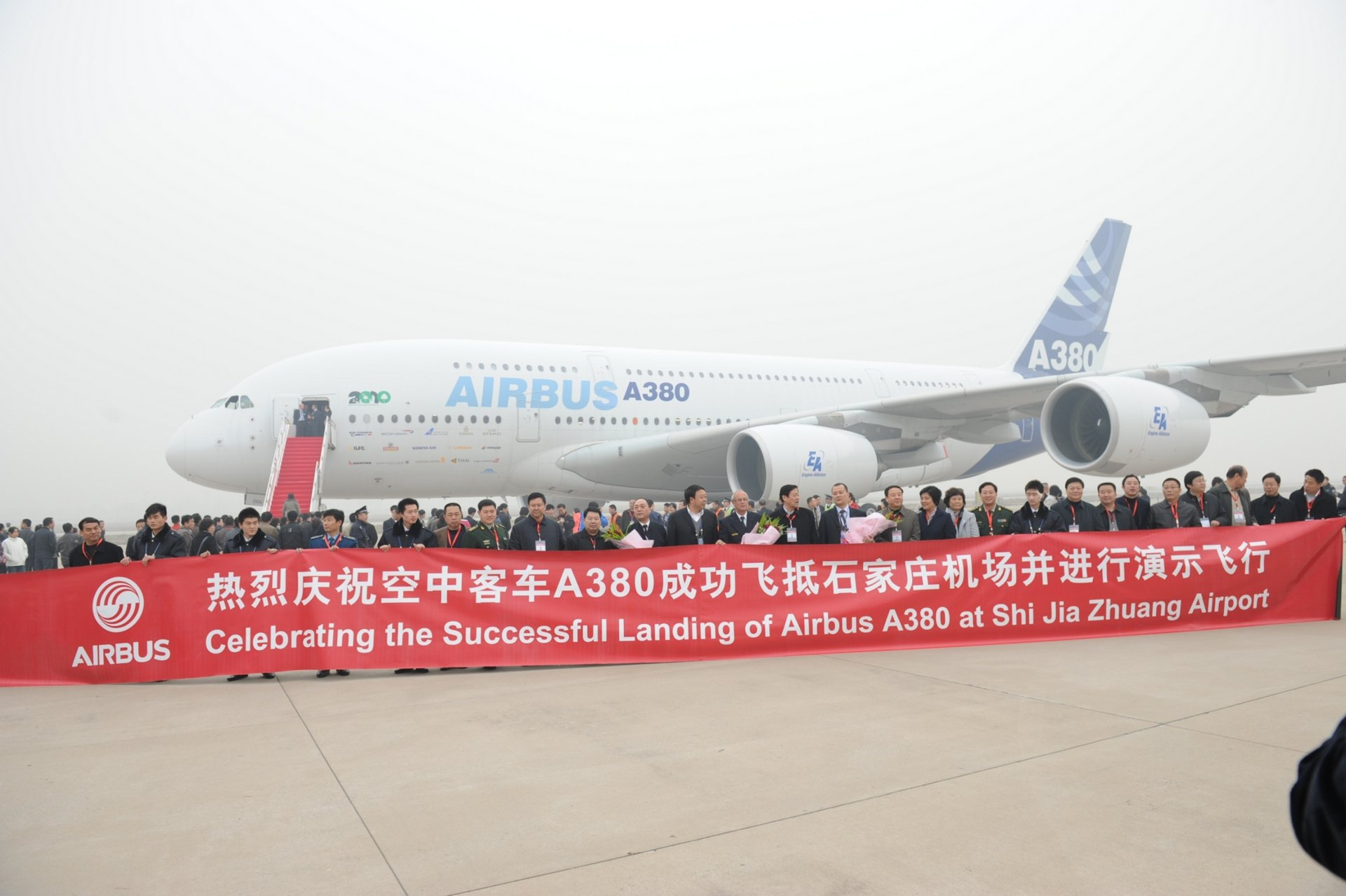 The A380 welcomed at Shi Jia Zhuang airport in the North of China (18 November 2010)