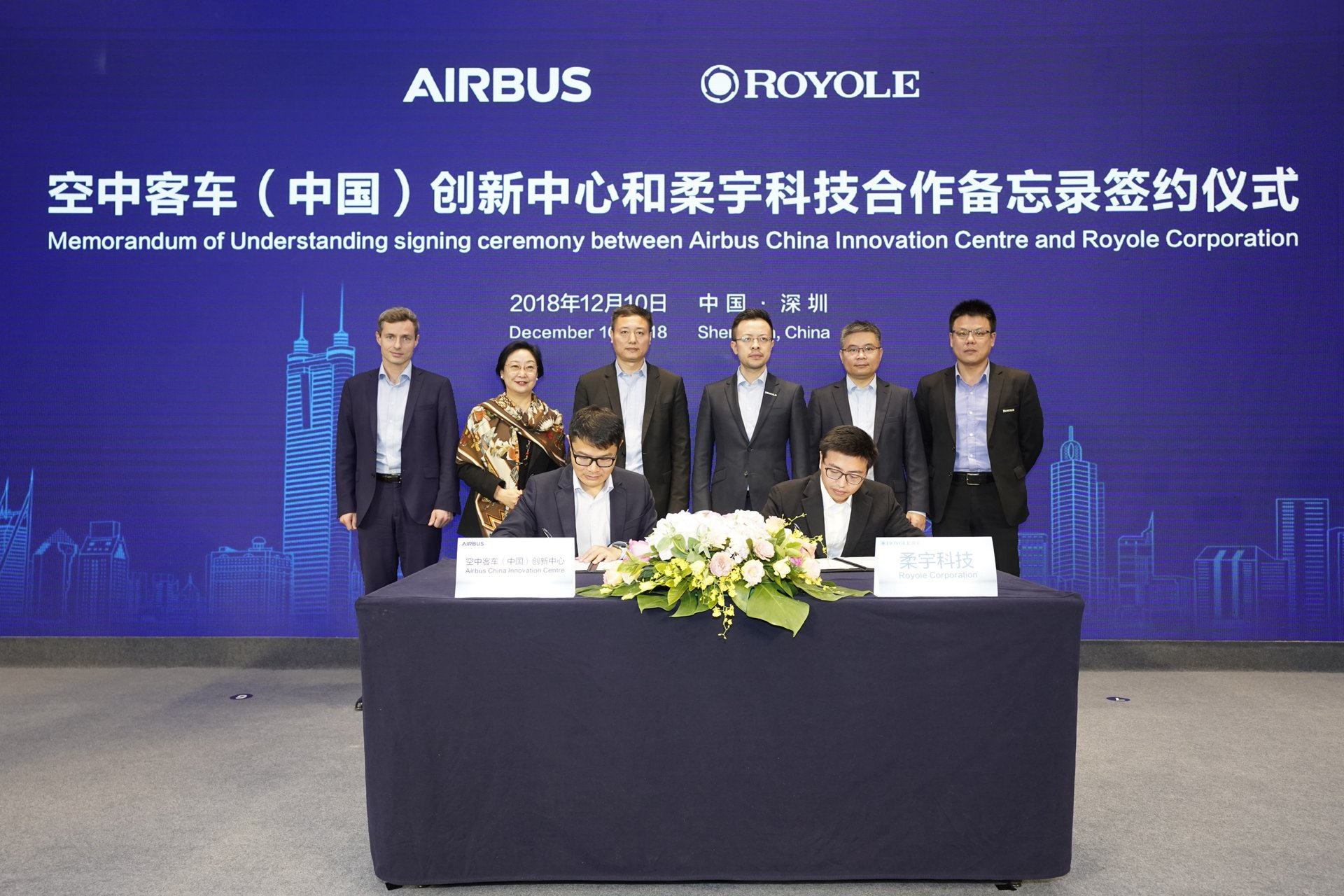 Airbus China Innovation Centre (ACIC) and Royole Technology signed a Memorandum of Understanding to develop applications that implement flexible electronic technologies in cabin environments