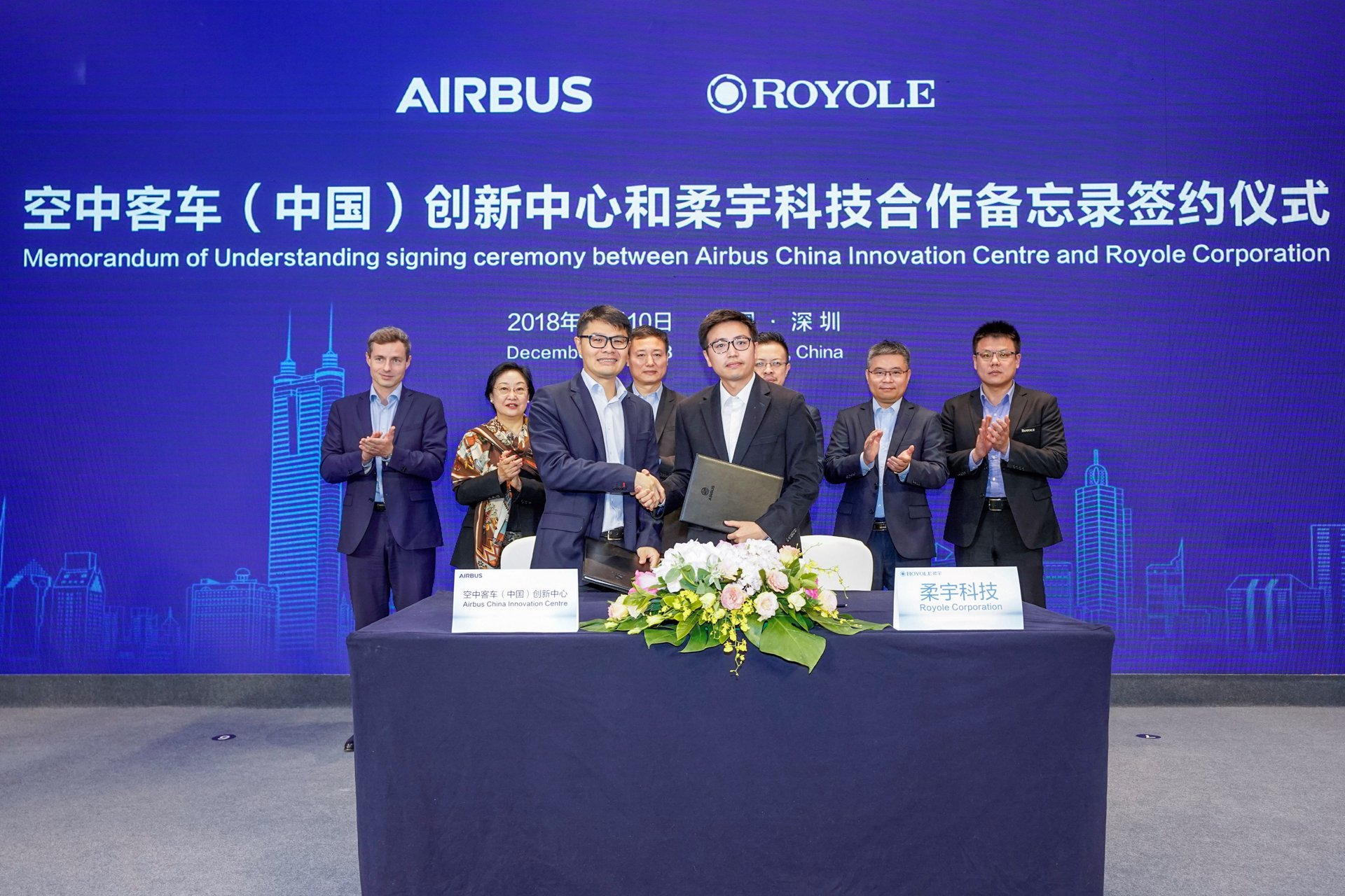 Airbus and Royole Technology enter partnership on flexible electronic technologies for aircraft cabins