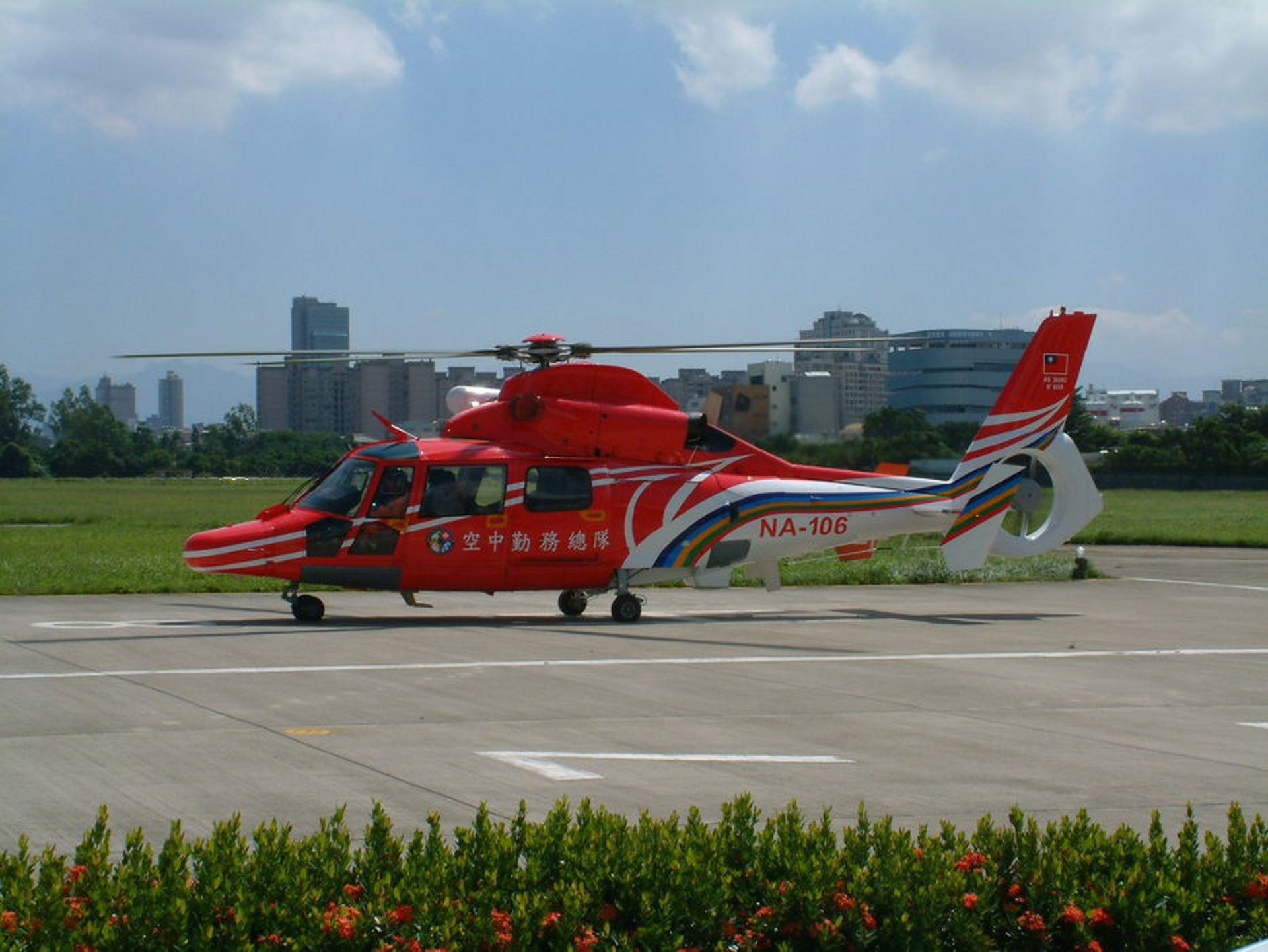 Airbus Helicopters signs first HCare Fleet Availability contract in Asia with Taiwan's National Airborne Services Corps