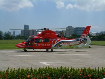 AG真人计划 Helicopters signs first HCare Fleet Availability contract in Asia with Taiwan鈥檚 National Airborne Services Corps