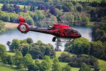 Best ACH130  Airbus