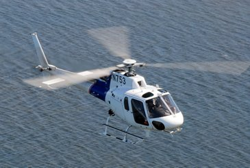 US Customs & Border Protection H125