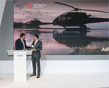 Heliflite China orders 10 Airbus light helicopters and becomes official distributor in China