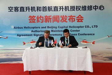 Beijing Capital Helicopter is appointed Airbus Helicopters' service center in China