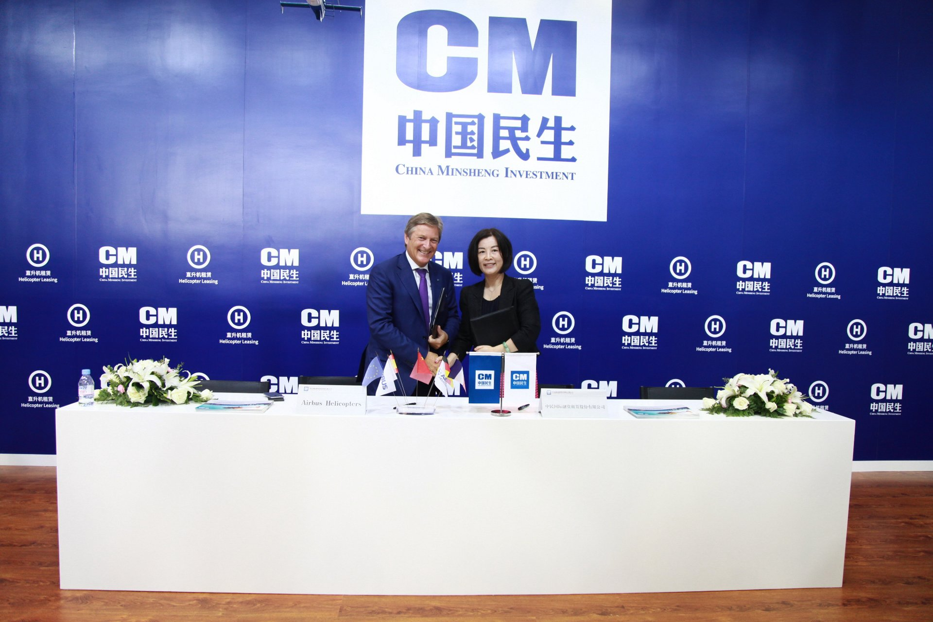 Chinese leasing company CMIFL signs agreement for 100 H125-H130 helicopters over five years