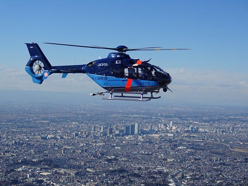 H135 Police Japon 2