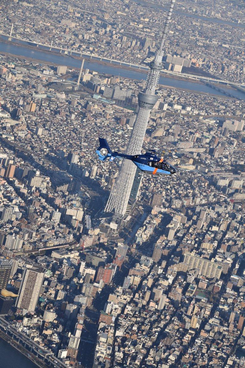 H135 Police Japon 1