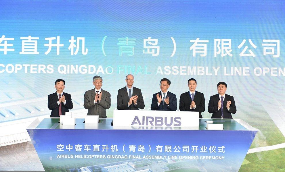 H135 Qingdao FAL Opening