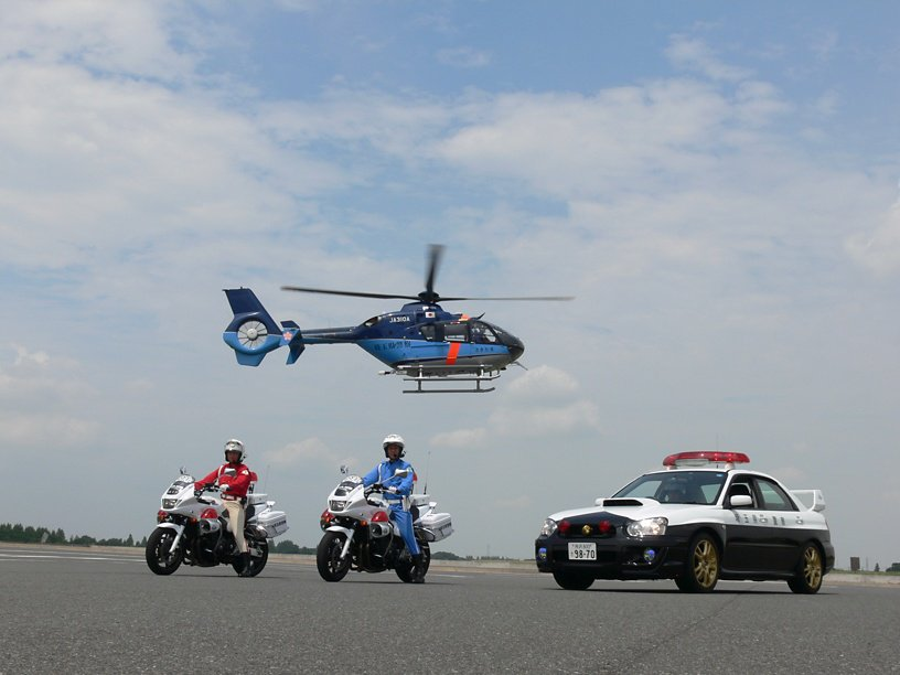 H135 Police Japon 4