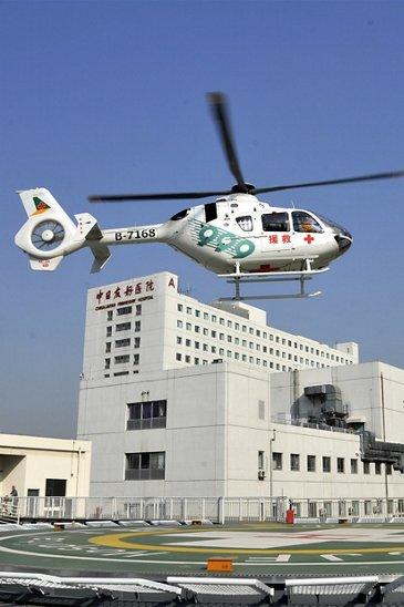 EMS Beijing 999 H135