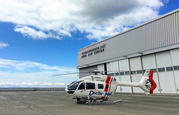 Hiaratagakuen welcomes second H145