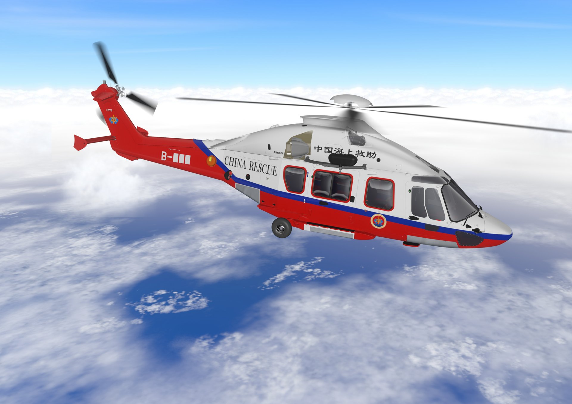 The Rescue and Salvage Bureau (CRS) of the Chinese Ministry of Transport (MOT) is extending its medium class search and rescue helicopter fleet with the Airbus H175, beginning with a signature for two aircraft in search and rescue (SAR) configuration.