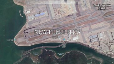 GFS H175 fleet: Thriving for public service excellence
