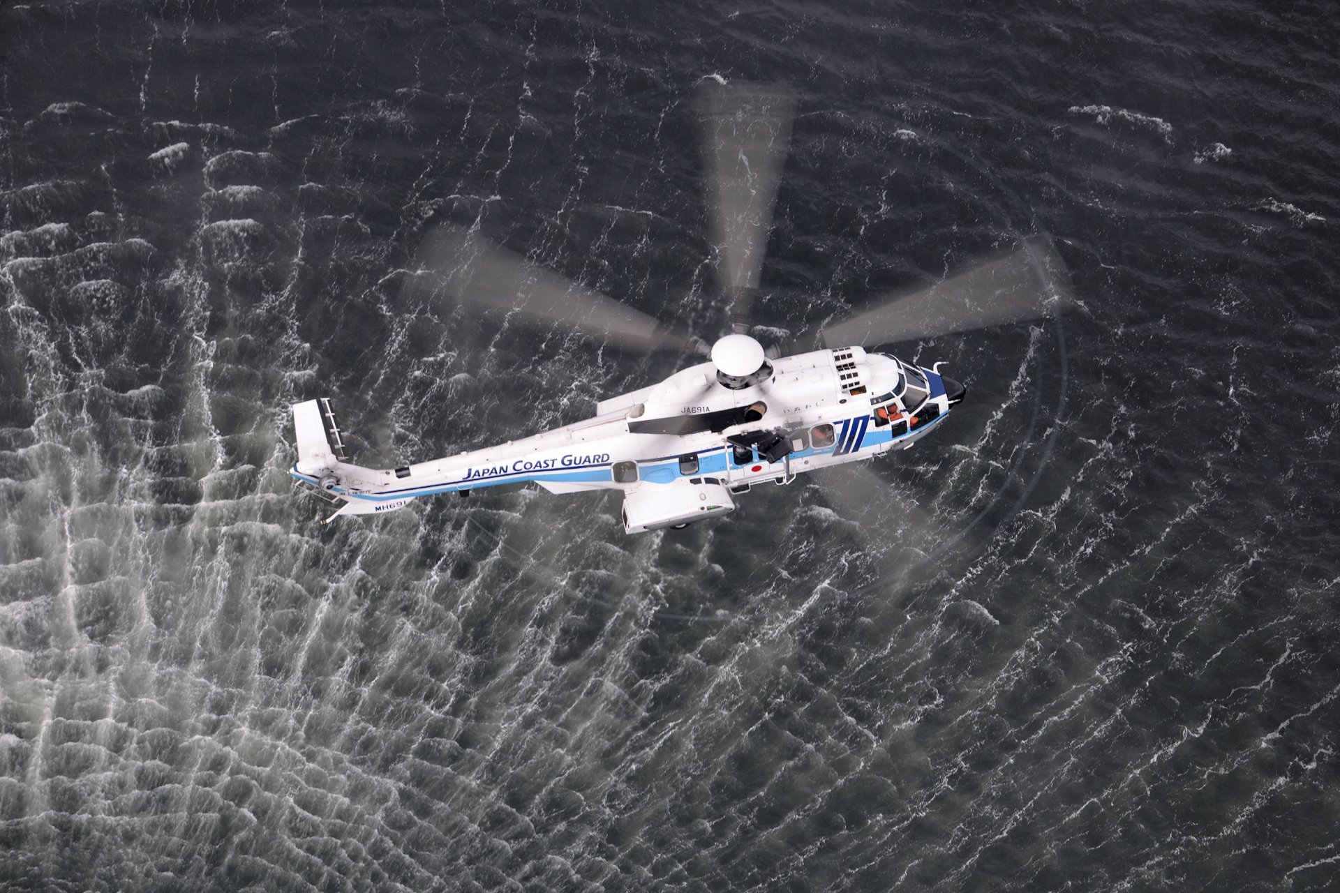 Japan's largest Super Puma operator, Japan Coast Guard (JCG), has acquired an additional H225.