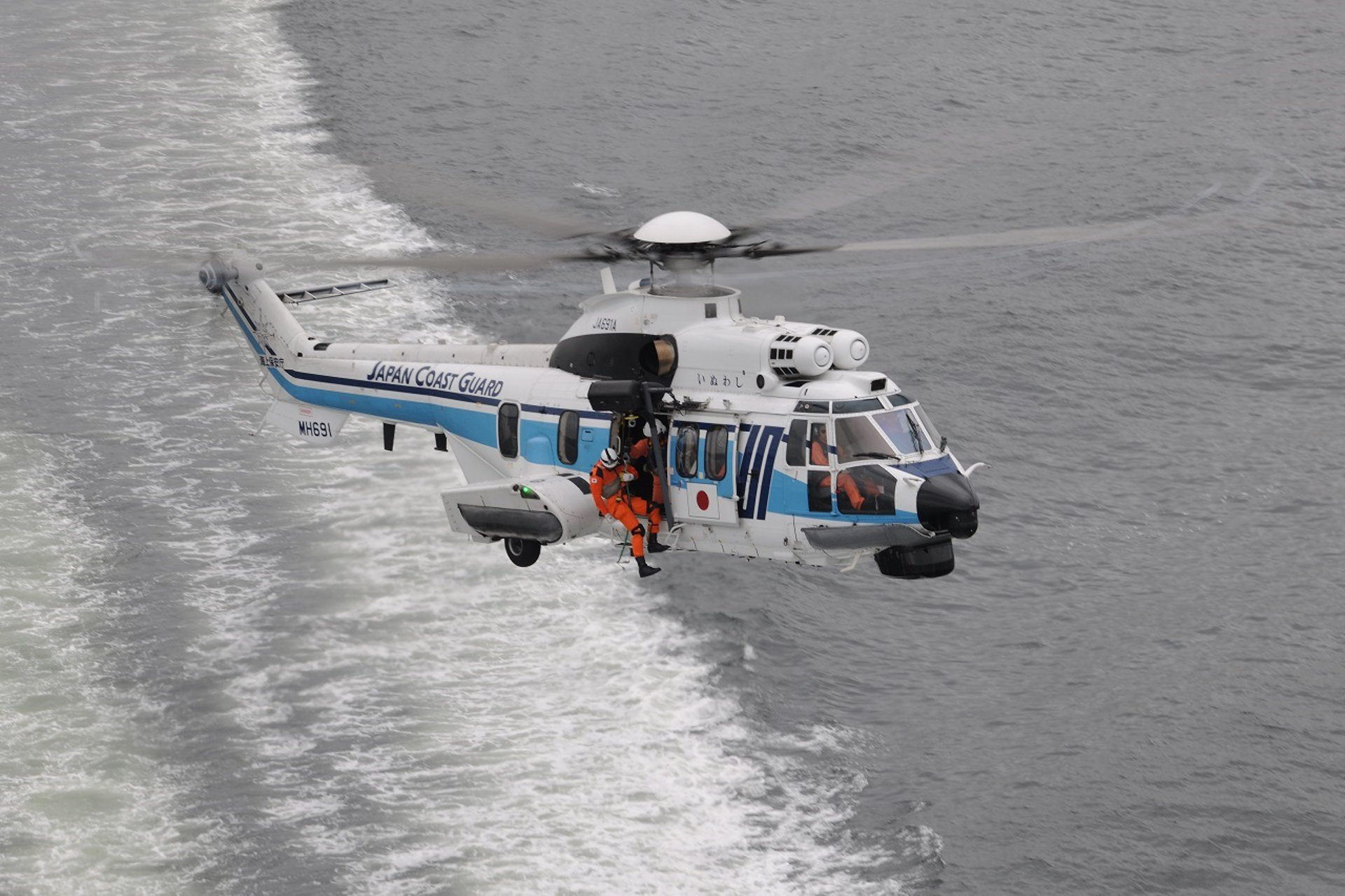 Japan Coast Guard (JCG) orders two additional H225 helicopters on 6 April 2020.