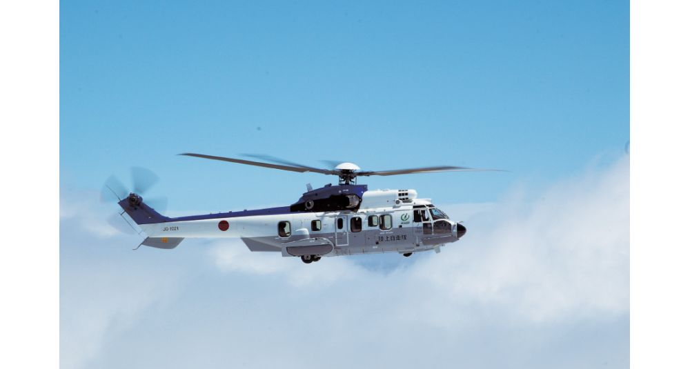 Japan's Acquisition, Technology and Logistics Agency extends five-year H225 performance-based logistics contract with Airbus Helicopters