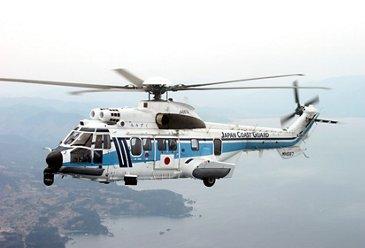 Japan Coast Guard's H225