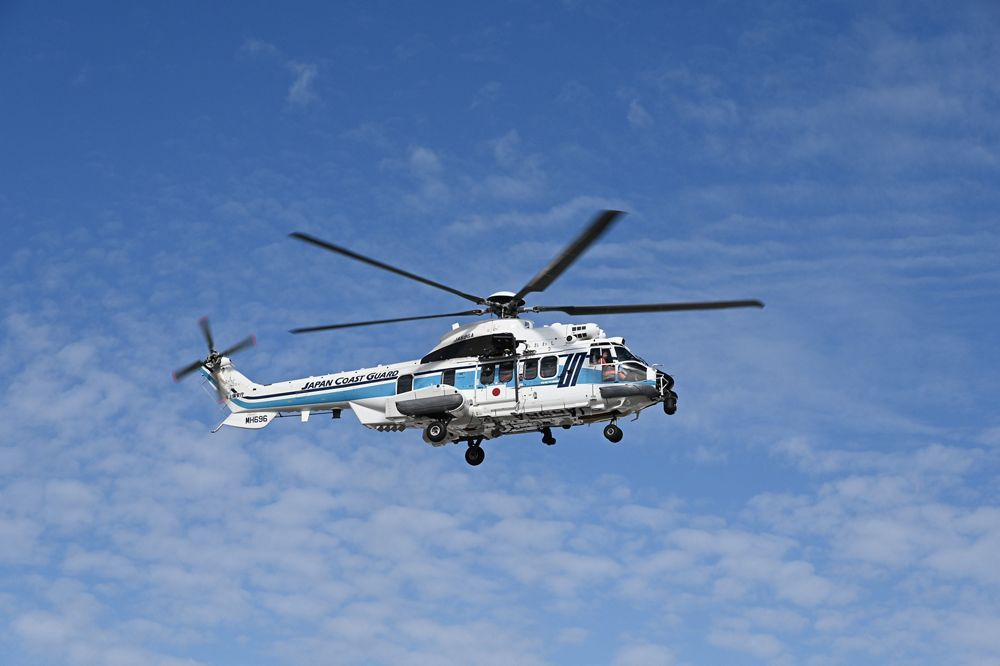 Japan Coast Guard H225 helicopter