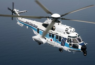 Japan Coast Guard orders an additional H225