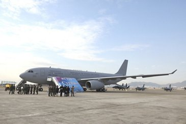Delivery of the first A330 MRTT to Republic of Korea Air Force (ROKAF)