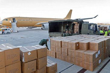 COVID-19 supply flight – Unloading A330 MRTT in Gefafe