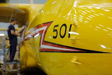 C295 FWSAR 4
