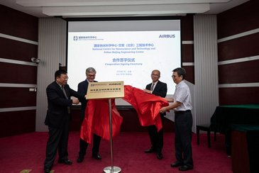 Airbus opened a new lab on nanocomposite materials jointly with National Centre for Nanoscience and Technology of China (NCNST)