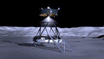 Moon EL3 Image 3